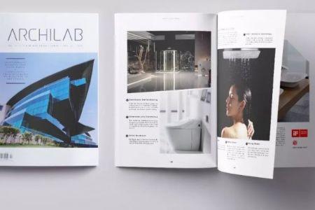 九牧黑科技精彩呈现马来西亚知名设计杂志泰安